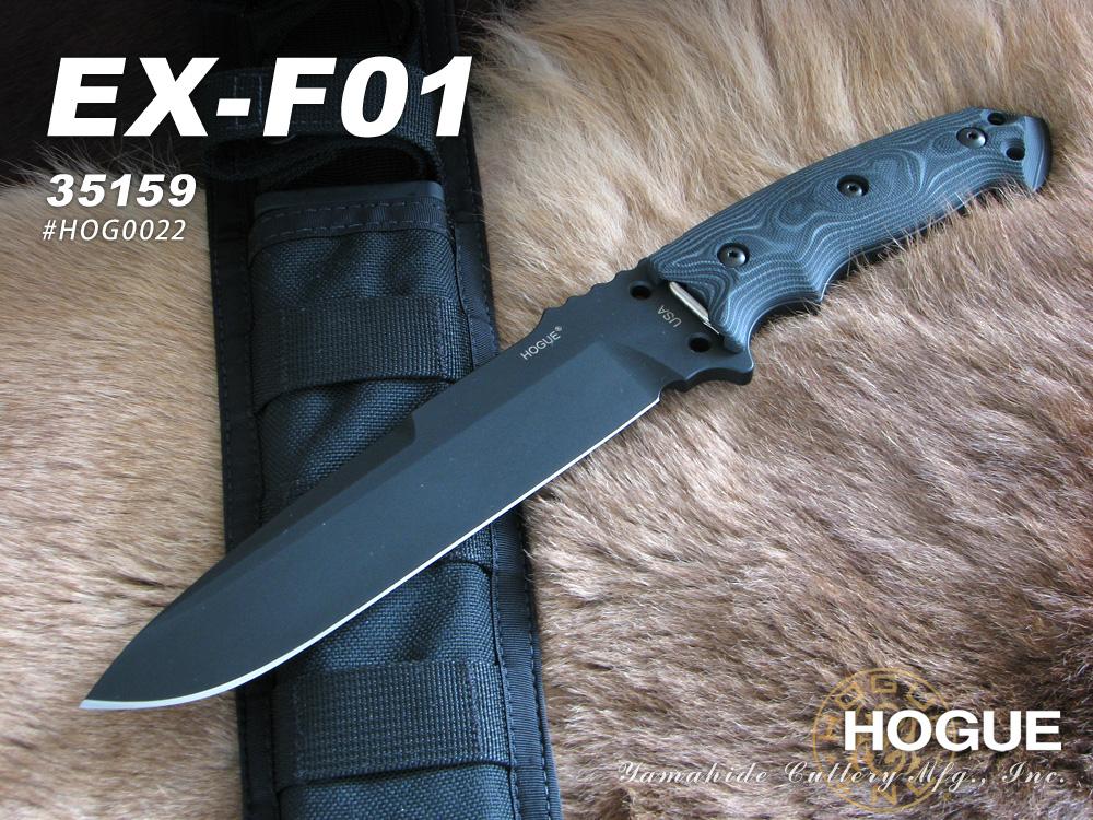 HOGUE/ホーグ #35159EX-F01-59 7インチ/フィクスド ドロップポイント/G10ブラック