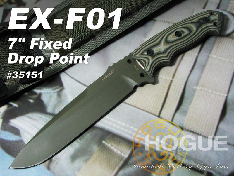 Hogue/ホーグ #35151 EX-F01 7インチ ドロップポイント/G-Mascusグリーン シースナイフ