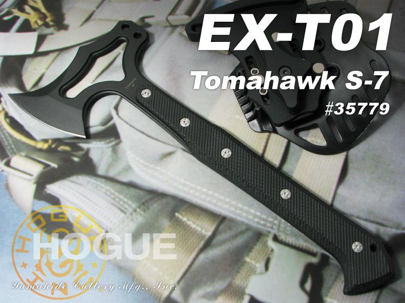Hogue/ホーグ #35779 EX-T01 トマホーク/ブラックコート,ブラックG10