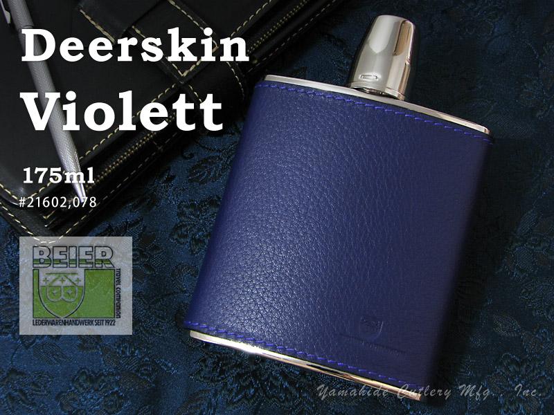 BEIER/バイヤー ウイスキーフラスコ(スキットル) フラスコ #21602,086 deerskin violett ステンレス ディアスキン(鹿革)/バイオレット(紫) 175ml