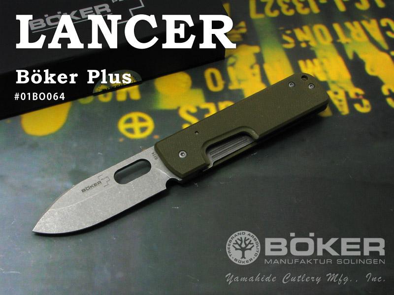 【即発送可能】 BOKER Plus ランサー/ボーカー Plus/ボーカー プラス #01BO064 プラス ランサー 折り畳みナイフ, ながのけん:99c2f9cc --- wap.pingado.com