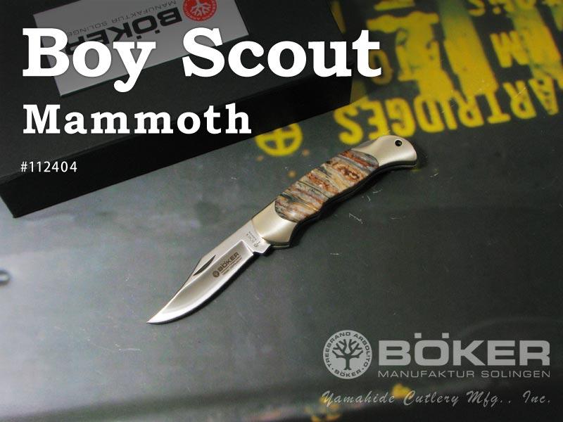 BOKER/ボーカー #112404 ボーイスカウト/マンモストゥース 折り畳みナイフ