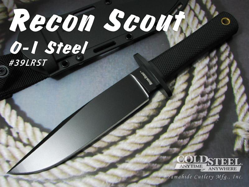 COLD STEEL/コールドスチール #39LRST リーコンスカウト O-1鋼 シースナイフ