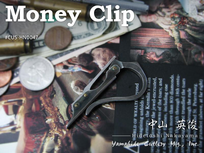 中山 英俊 作 札ハサミ マネークリップ 【受注生産】 Hidetoshi Nakayama / Money Clip *made to order
