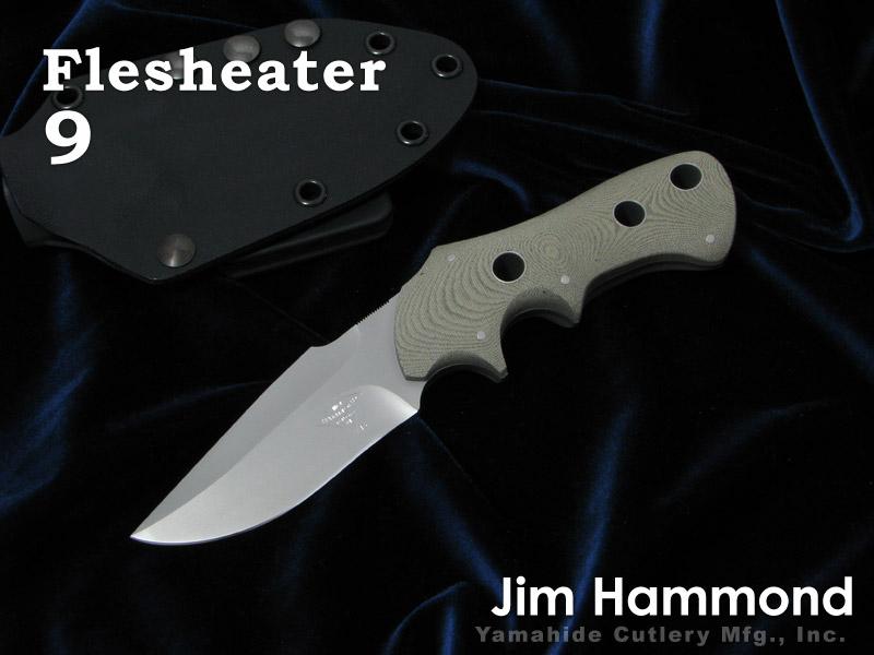 Jim Hammond/ジム・ハモンド Flesheater 9 フレッシュイーター 9 シースナイフ