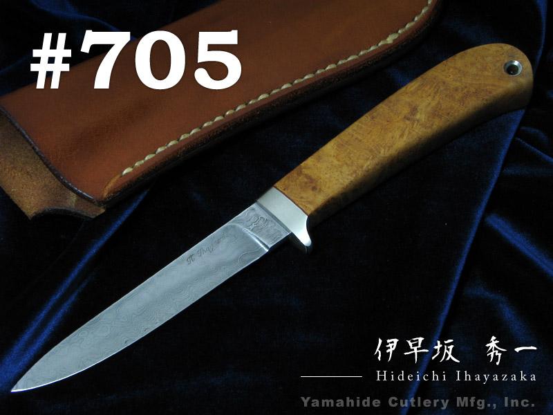 伊早坂 秀一/Hideichi Ihayazaka #705 玉鋼ダマスカス シースナイフ/チーク瘤