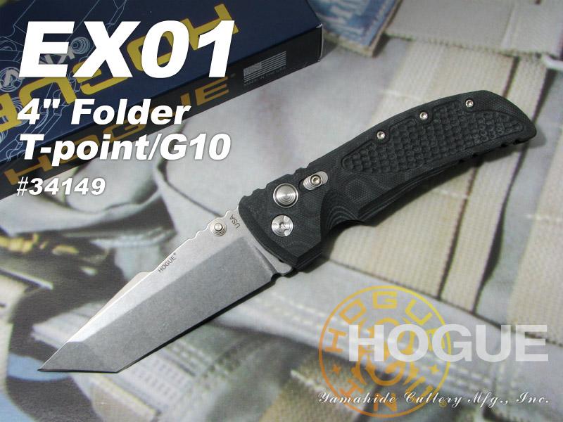 【激安大特価!】  Hogue/ホーグ EX-01 #34149 折り畳みナイフ EX-01 Hogue/ホーグ ラージ 4インチ T-ポイント/G10 折り畳みナイフ, 北海道ギフトストア:1c7cdddd --- clftranspo.dominiotemporario.com
