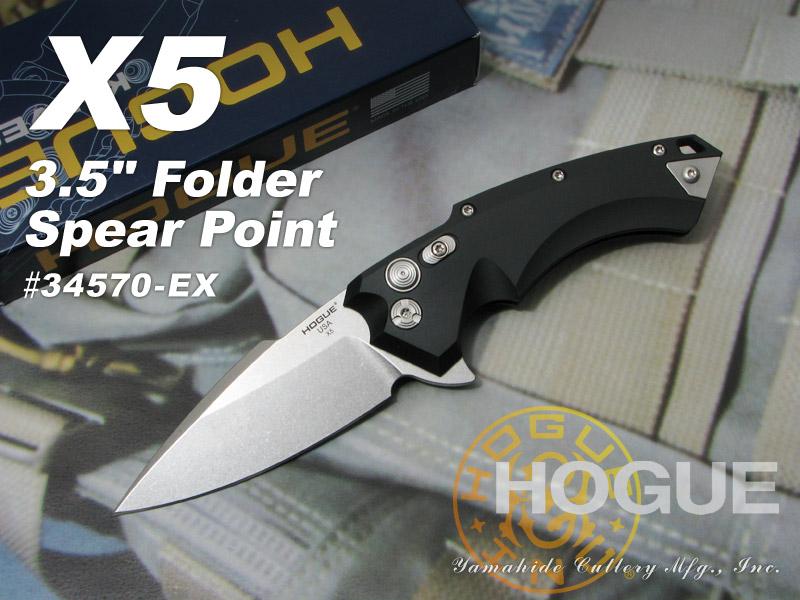 【予約販売品】 Hogue/ホーグ Hogue/ホーグ #34570EX X5 スモール 3.5インチ スピアポイント スモール・シルバー刃/アルミ 3.5インチ 折り畳みナイフ, サガミコマチ:d96b3e7c --- supercanaltv.zonalivresh.dominiotemporario.com