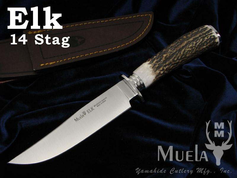 Muela/ムエラ ELK-14A.I エルク 146mm スタッグハンドル シースナイフ