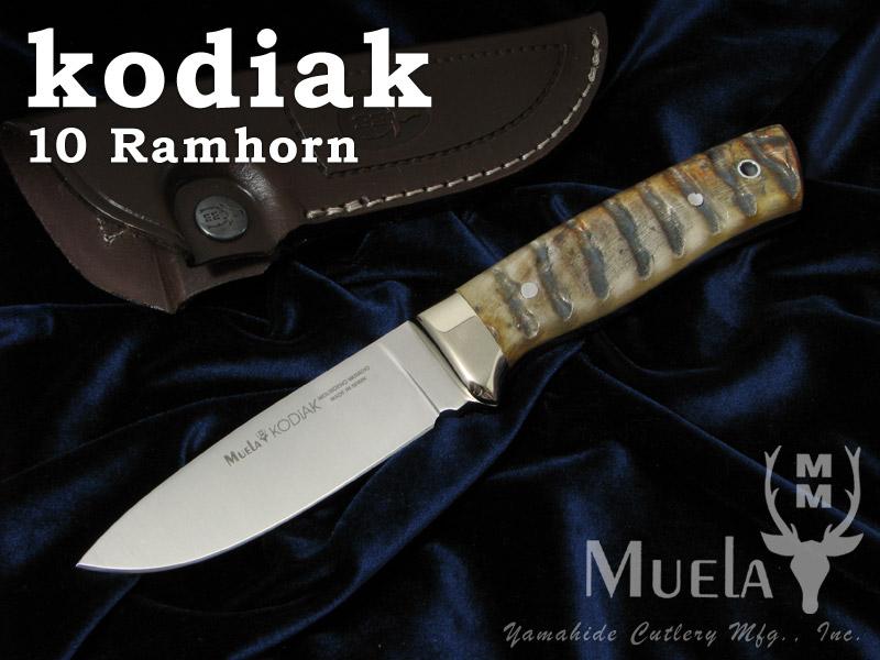 Muela/ムエラ KODIAK-10CA コディアック 100mm ラムホーンハンドル シースナイフ