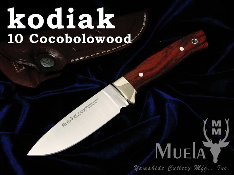 Muela/ムエラ KODIAK-10CO コディアック 100mm ココボロウッドハンドル シースナイフ