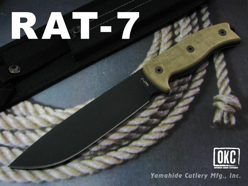 ONTARIO/オンタリオ #8668 RAT-7 1095カーボンスチール シースナイフ