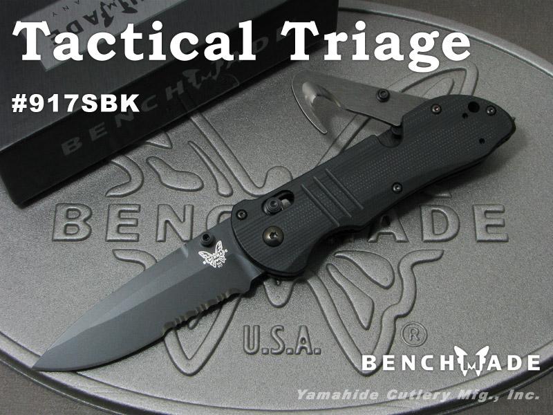 BENCHMADE/ベンチメイド #917SBK タクティカル トリアージ ブラック直・波コンビ刃