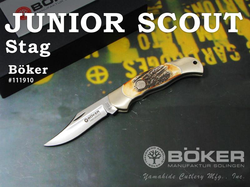 BOKER / ボーカー #111910 ジュニア スカウト /スタッグ 折り畳みナイフ