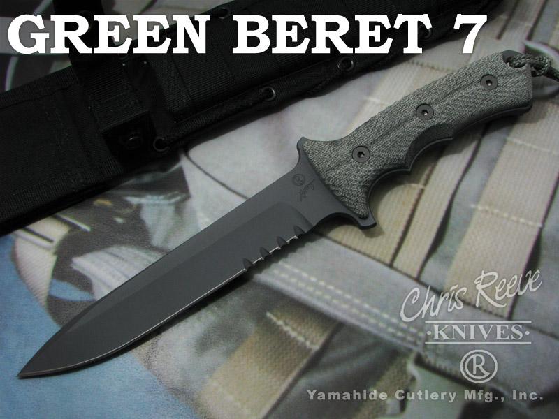 クリスリーブ GB7-1001 グリーンベレー7インチ シースナイフ