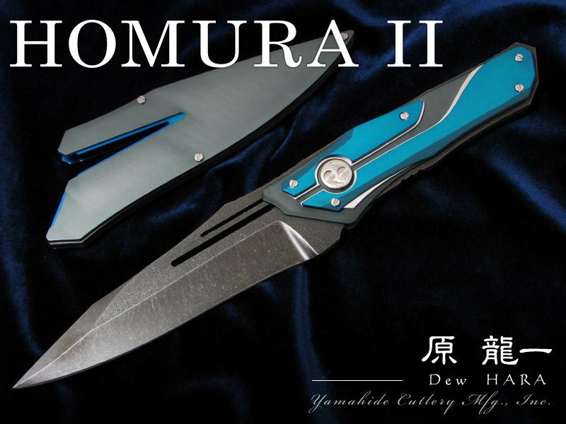 .原 龍一 作 8073 HOMURA 焔 #017 ブラック-ブルー シースナイフ / Dew Hara custom knife