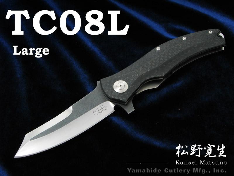 松野 寛生/Kansei Matsuno TC08L /CPM154,カーボン,ラージ,折り畳みナイフ