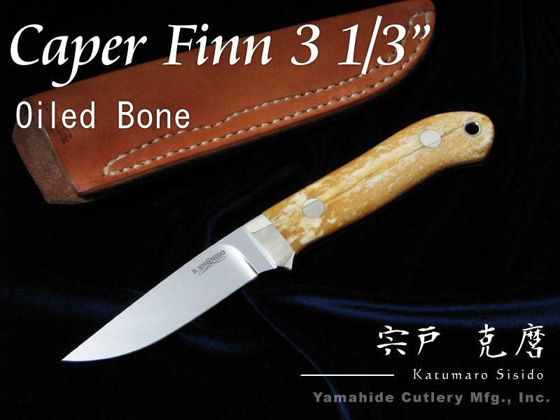 【予約受付中】 .宍戸 克麿 克麿 作 8072 ケーパーフィン 3 1 knife/3