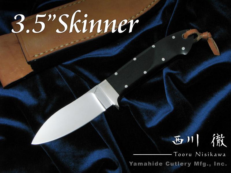 """激安先着 .西川 knife 徹/ 作 8072 スキナー Custom 3.5""""/ ATS-34,ウッド/ シースナイフ/ Tooru Nishikawa Custom knife, カイヅグン:71ec5e66 --- clftranspo.dominiotemporario.com"""