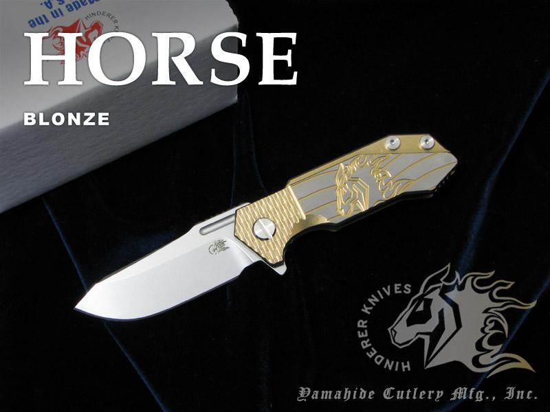 リックヒンダラー K2009STSBR Halftrack ハーフトラック /ホース,ブロンズ 折り畳みナイフ