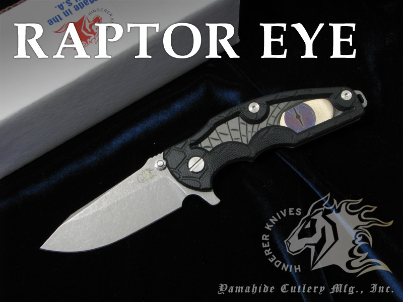 リックヒンダラー K208JSGW00 Jurassic ジュラシック /ラプターアイ 折り畳みナイフ