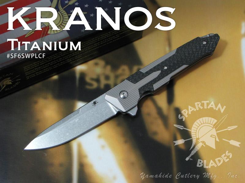 Spartan/スパルタン #SF6SWPLCF KRANOS クラノス /チタン 折り畳みナイフ