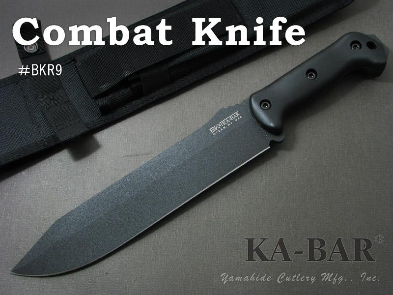 KA-BAR/ケーバー BKR9 ベッカー コンバットボウイ シースナイフ