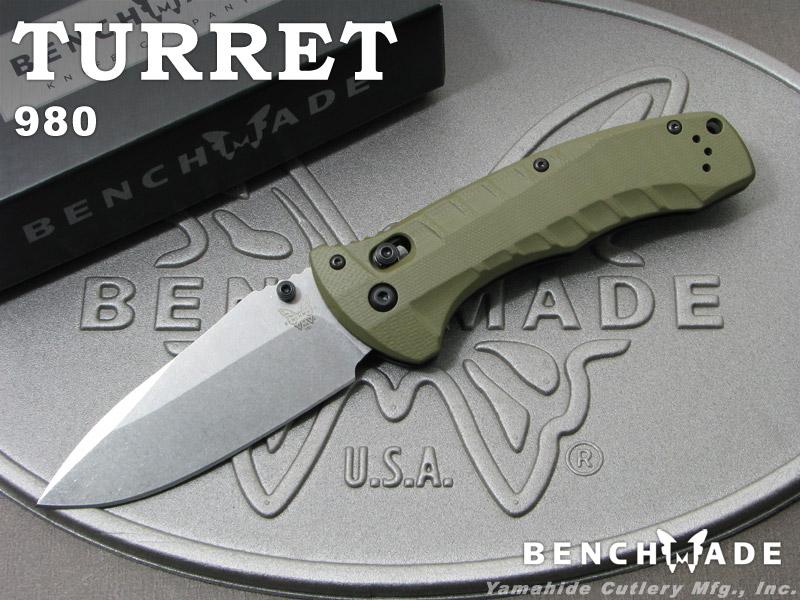 ベンチメイド 980 タレット シルバー直刃 ,折り畳みナイフ ,BENCHMADE Turret