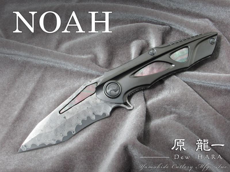 .原 龍一 作 ノア 1of1 SPG2ダマスカス,DLCチタン,黒蝶貝,折り畳みナイフ / Dew Hara NOAH custom knife