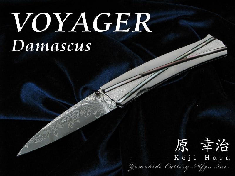 .原 幸治 作 ボイジャー ダマスカス 折り畳みナイフ ,Koji Hara VOYAGER custom knife
