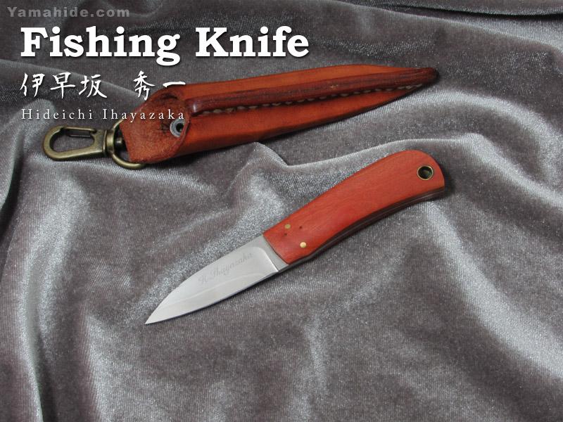 伊早坂 秀一 作 90806 ヒルトレス フィッシングナイフ VG10多層鋼 ピンクアイボリー シースナイフ,鍛造ナイフ特集 ,Hideichi Ihayazaka Custom knife