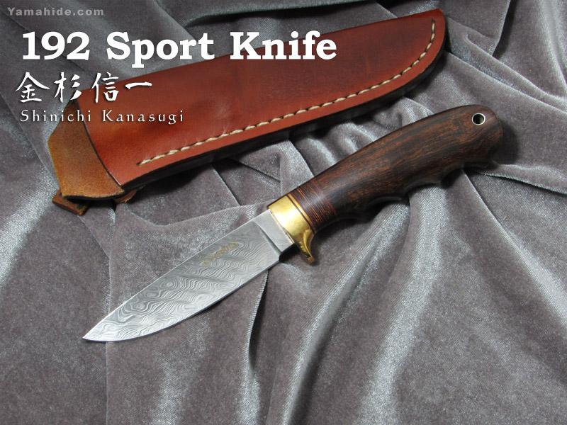 【取寄】金杉 信一 作 9074 スポーツナイフ192層ダマスカス デザードアイアンウッド / シースナイフ,鍛造ナイフ特集 / Shinichi Kanasugi Custom knife