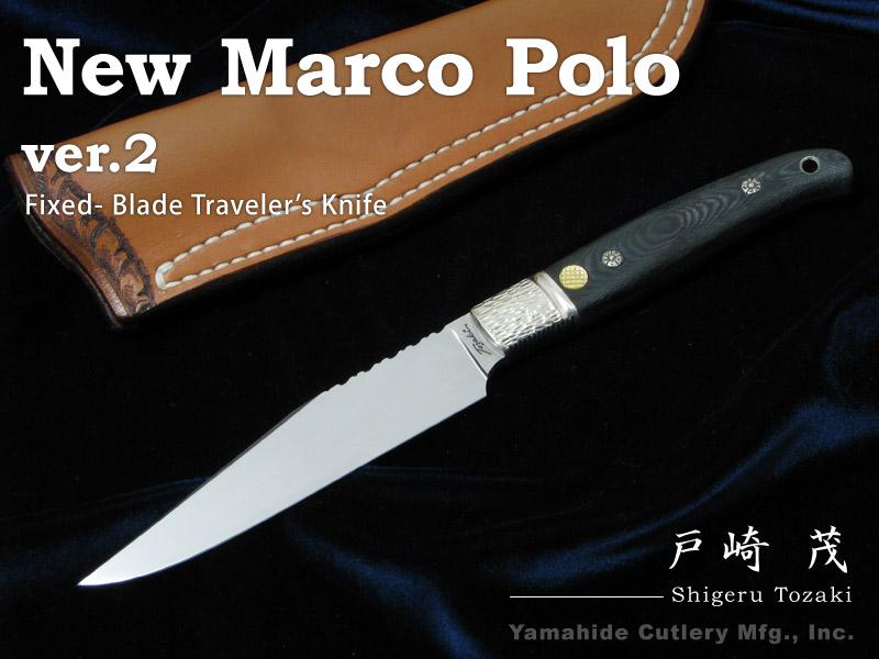 ..戸崎茂 作 ニュー・マルコポーロ ver.2 ,Shigeru Tozaki New Marco Polo custom knife