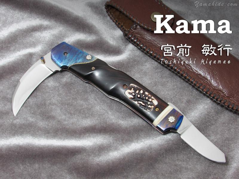 .宮前 敏行 作 9103 カマ 2丁出 VG-10 アイアンウッド,Toshiyuki Miyamae custom folding knife