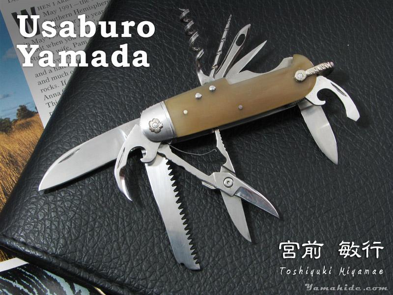 .宮前 敏行 作 9107 山田卯三郎モデル 関市長賞 マルチツール,Toshiyuki Miyamae custom folding knife