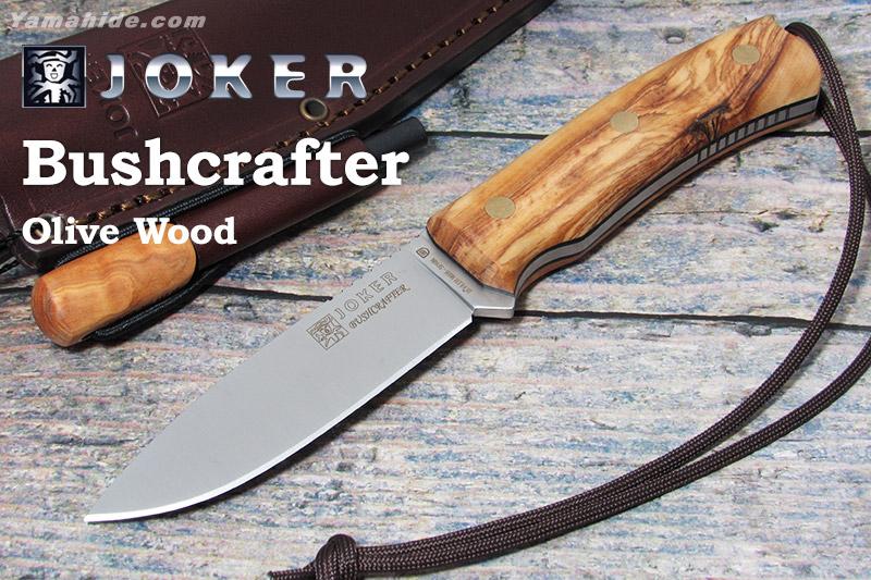 ジョーカー CO120-P ブッシュクラフター 70%OFFアウトレット オリーブ ファイヤースチール付 ブッシュクラフトナイフ OLIVE KNIFE 初回限定 BUSHCRAFTER Joker BUSHCRAFT