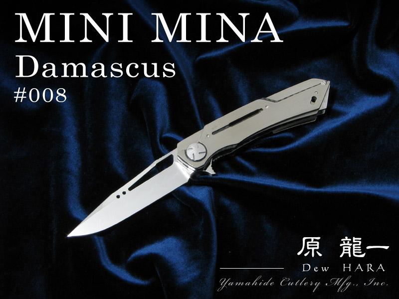.原 龍一 作 MINI MINA ミニ水雫 / 008 ダマスカス 折り畳みナイフ / Dew Hara custom knife