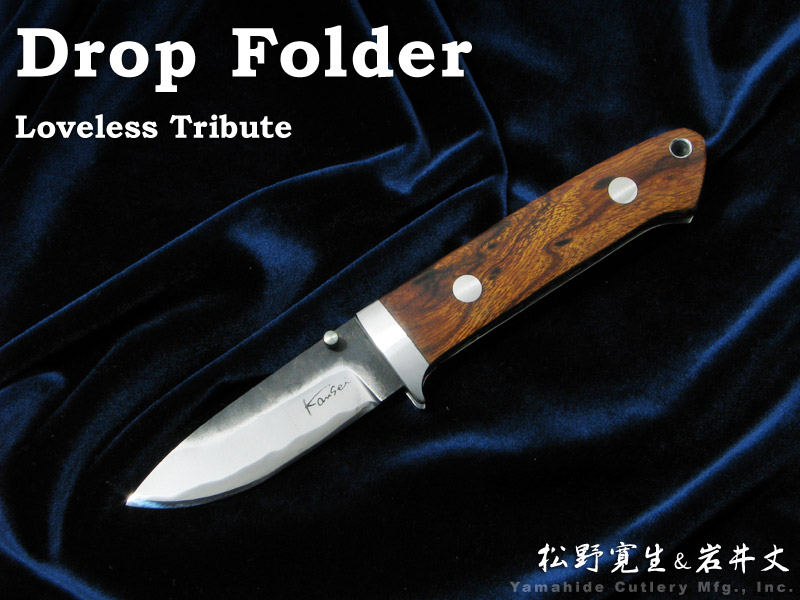 .松野 寛生 & 岩井丈 作 ドロップ Folder ラブレストリビュート,Kansei Matsuno & Takshi Iwai Loveless Tribute Custom knife