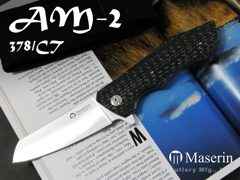【完売】  Maserin AM-2/マセリン #378/CT AM-2 #378/CT/カーボン・チタンワイヤー, 本巣郡:13d46412 --- construart30.dominiotemporario.com