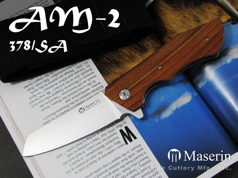 Maserin/マセリン #378/SA AM-2 /パオサントス