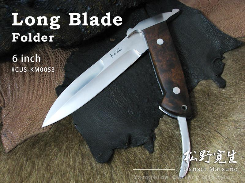 【SALE】 松野 Long 寛生 作 6インチ Long Blade folder ロングブレード 6インチ ロングブレード フォルダー/アイアンウッド, リトルプリンセス:629b7c05 --- clftranspo.dominiotemporario.com