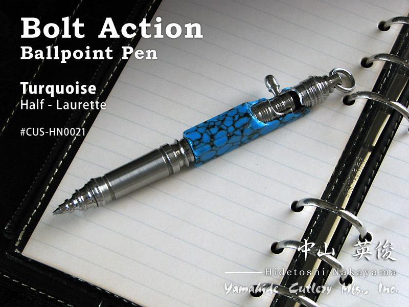 中山 英俊 作 ボルトアクション・ボールペン ステン/ターコイズ  Hidetoshi Nakayama / Bolt Action Ballpoint Pen, Stainless Steel, Turquoise