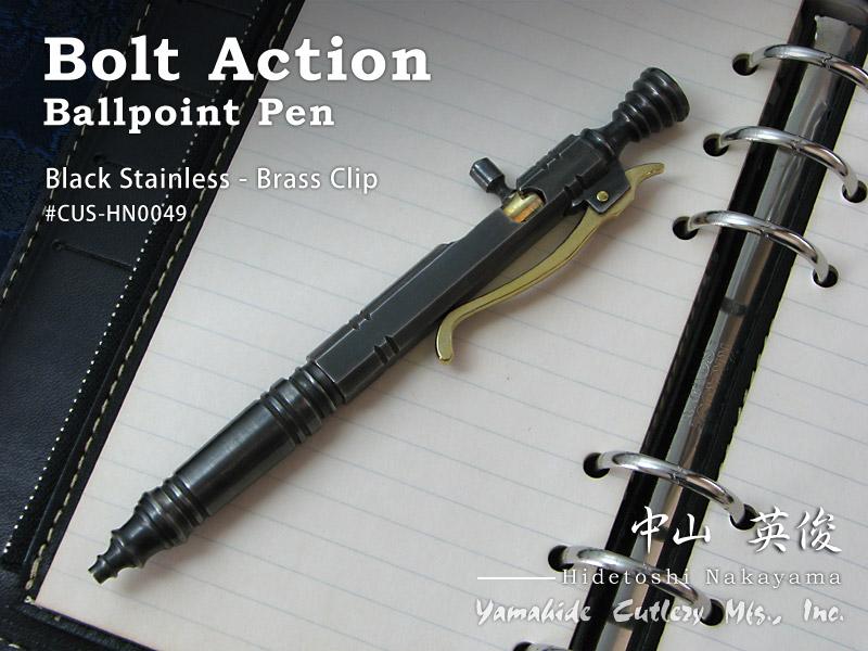 中山 英俊 作 ボルトアクション・ボールペン ステン黒染め/ブラスクリップ Hidetoshi Nakayama / Bolt Action Ballpoint Pen, Stailess Steel, Black