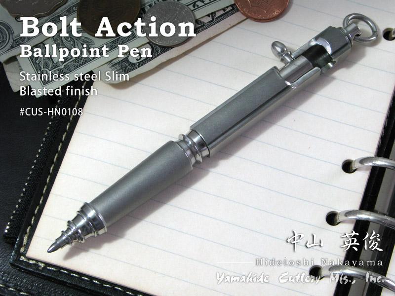 中山 英俊 作 ボルトアクション・ボールペン ステン/スリム ブラスト加工 Hidetoshi Nakayama / Bolt Action Ballpoint Pen, Stainless Steel, Blasted.