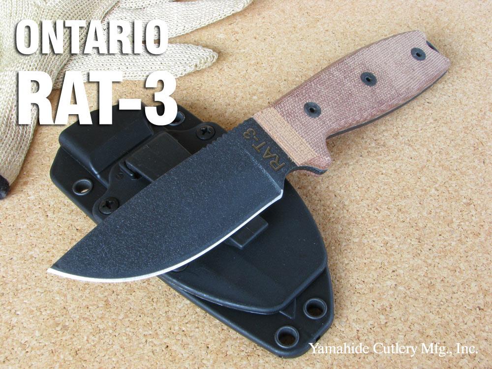 ONTARIO/オンタリオ #8630 RAT-3 1095カーボンスチール