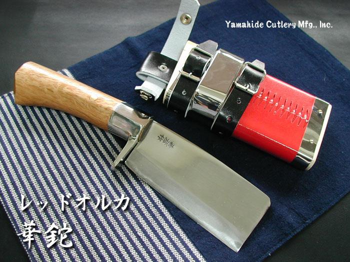 レッドオルカ 華鉈 片刃