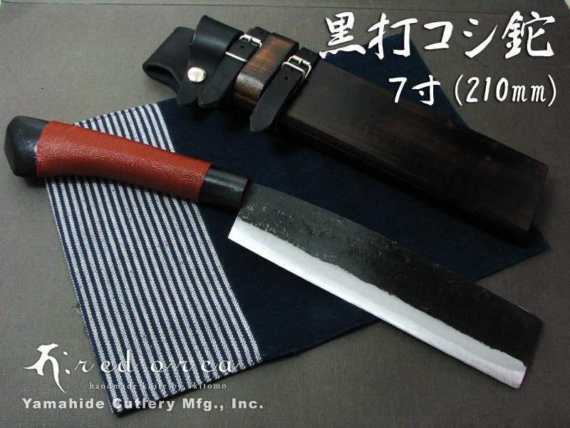 レッドオルカ 黒打コシ鉈 両刃 7寸