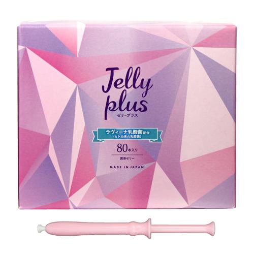 ゼリープラス(Jellyplus)80本入り ラヴィーナ乳酸菌配合で、ケアもできる潤滑ゼリー 身体に優しい弱酸性 自然な潤い 女性の分泌液に近いゼリー成分 女性用ワンタッチ潤滑ゼリー