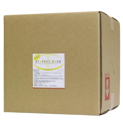弱酸性 液体石鹸 プロテクトソープ 20L 無香料 肌に優しい低刺激、弱酸性 シメン-5-オール配合 手指·身体 ボディーソープ 殺菌洗浄 業務用 大容量 衛生管理定番 全身用 殺菌成分配合石けん液
