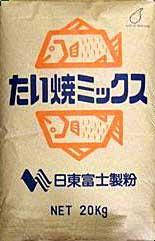 ギフト タイヤキ用 日東富士 たい焼きミックス粉 業務用 20kg 当店限定販売